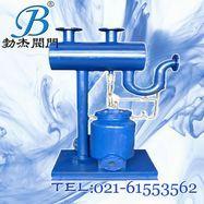 碳钢冷凝水回收装置