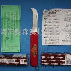 日本进口嫁接刀、日本三木章芽接刀