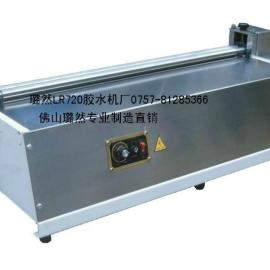 广东璐然LR720全不锈钢台式调速胶水机