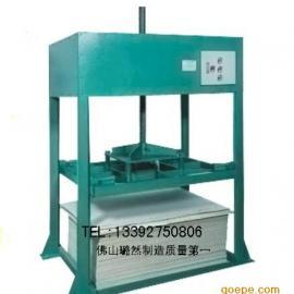 YZ1300压纸架压纸机专业厂家直销批发