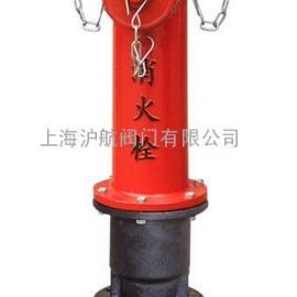 地上室外消火栓