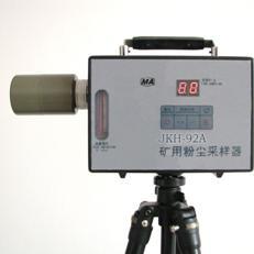 粉尘采样器技术条件-粉尘采样仪