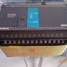 FATEK永宏PLC FBs-60MC销售