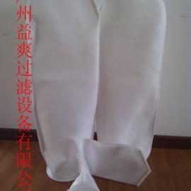 涤纶编织布过滤袋,板框压滤机滤袋,不锈钢过滤袋