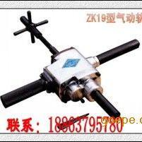 最新颖气动钻孔机ZK19型气动轨道钻