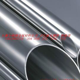 供应316L不锈钢卫生无缝管、304不锈钢厚壁管