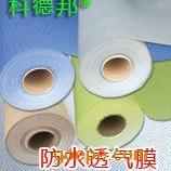 高密度聚乙烯膜聚烯烃隔汽层建筑屋面防水透气层