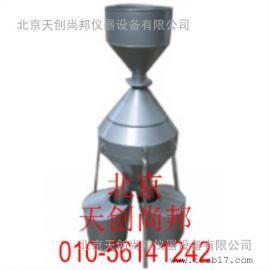 北京生产钟鼎式分样器
