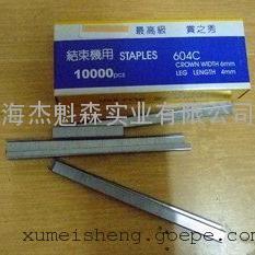 绑蔓机钉子/绑枝器钉子/节束机专用钉子