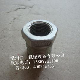 不锈钢内外螺纹异径接头俗称不锈钢补芯
