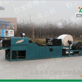 YSG-2C 机械手三层果袋机全自动控制、梨、苹果果袋机生产设备
