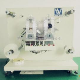 TWI2-200Inlay复合模切机