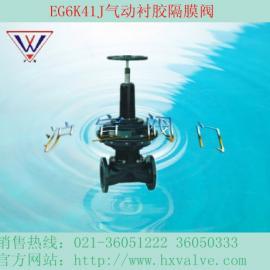 EG6K41W、EG6K41J英标气动常开式衬胶隔膜阀