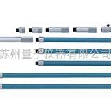 三丰接杆式内径千分尺137-203