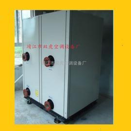 节能环保地源热泵机组