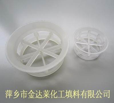 聚丙烯阶梯环(PPH级) 压力溶气罐塑料聚丙烯烯阶环