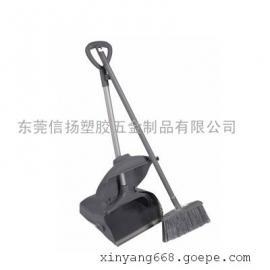 塑料畚斗 防风垃圾铲带扫把 簸箕
