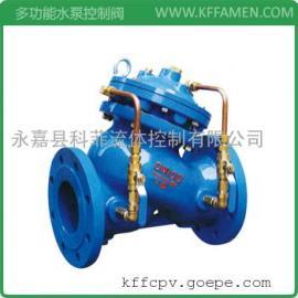 JD745X多功能水泵控制阀(BFDS101X/760)