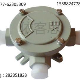 BHD51-G3/4C_管螺纹G3/4三通平盖防爆接线盒