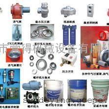 博莱特空气过滤器芯油过滤器压缩机油气分离器芯