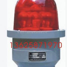 GZ-6型低光强航空障碍灯,航空障碍灯,信号灯