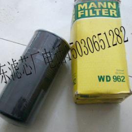供应WD962曼牌机油滤清器