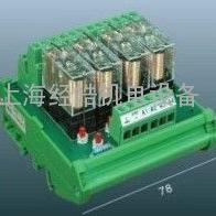 继电器组合模块主架JUM72-PCB连接器