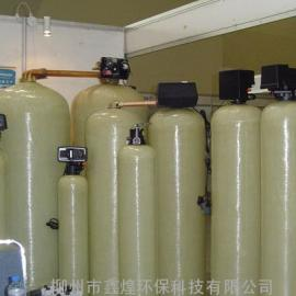 发黄井水处理铁锰设备(鑫煌水处理公司)