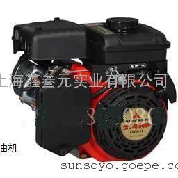 三菱汽油机、三菱GT241、三菱通用汽油机、三菱水泵代理