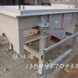 【不锈钢振动筛―水泥用直线筛―实验用振动筛】