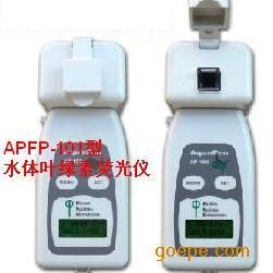 水体叶绿素光合荧光仪,水下叶绿素荧光仪,水下光合作用测定仪