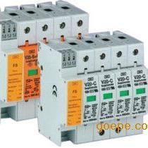 直销德国OBO电源避雷器V25-B+C/3+NPE-FS