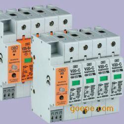 供应正品德国OBO电源避雷器V20-C/4-AS