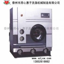 高档洗衣房干洗机|皮草毛呢大衣自动干洗机