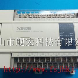 PLC销售XC3-24R-E【国产信捷XINJE】