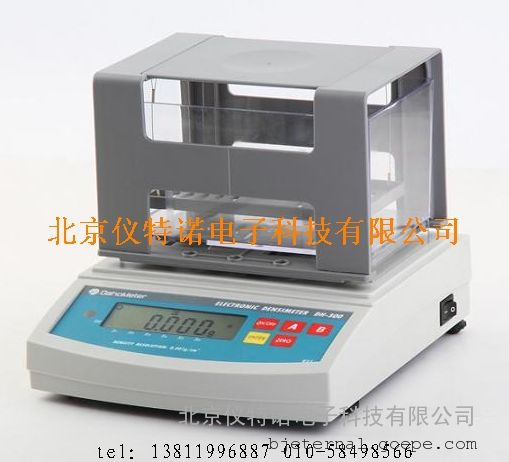 银元纯度测试仪