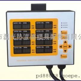 热流道时序控制器,针阀顺序时间控制器
