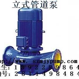 专业供应IRG热水管道泵