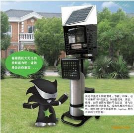 进口SmartKiller户外灭蚊器面积4000平方
