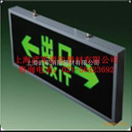 上海武威东路消防器材批发零售