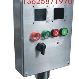 FZC-G不锈钢防水防尘防腐操作柱,不锈钢操作柱
