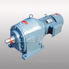 YVPCJ齿轮减速电机