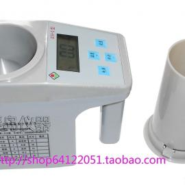 电脑水分测定仪 杯式粮食水分测定仪TK-C