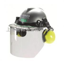MSA头盔式防飞溅面罩全进口面屏支架组合
