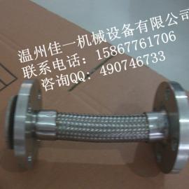 不锈钢金属软管,波纹管
