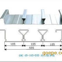 钢承板/楼承板/压型板