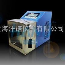 天津拍打式无菌均质器