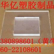 国产高透明度PVC板厂家,直销灰色PVC板南亚牌PVC
