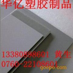 透明PVC板,耐酸碱透明PVC板,透明PVC板报价
