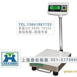 全不锈钢电子磅秤报价,计重电子台称,电子秤台秤200KG